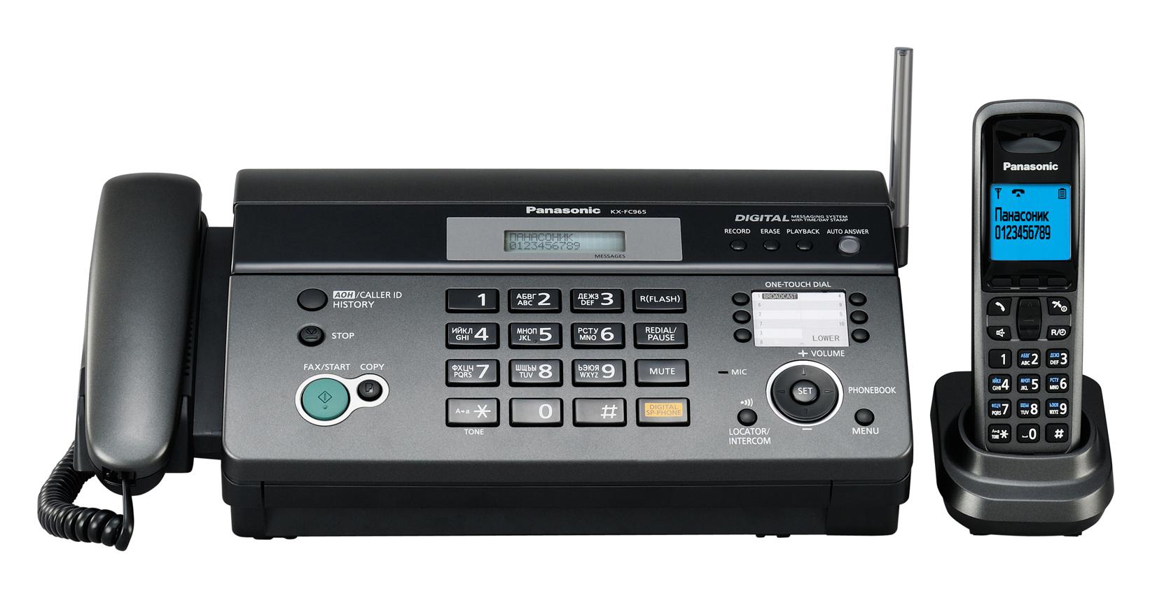 Инструкция для факса panasonic kx ft72