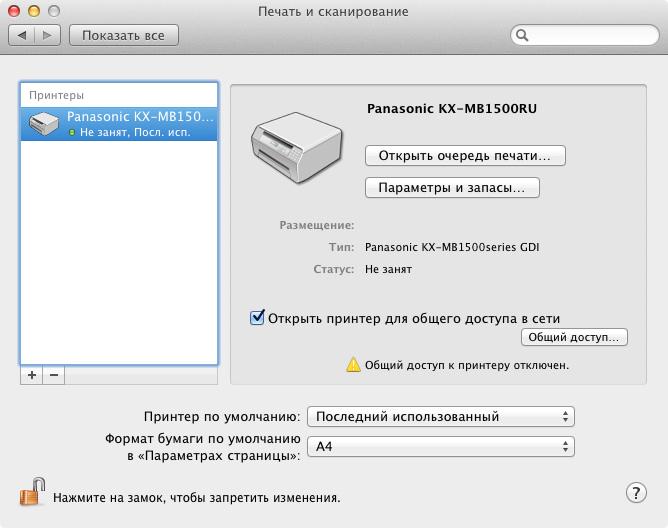 Как сделать сканирование диска - Nastolnyje-nabory.ru