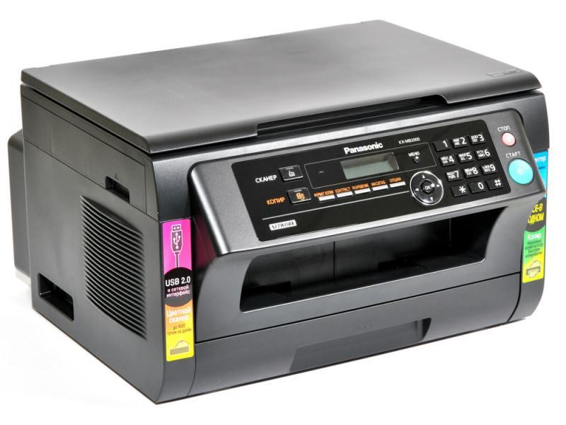 Драйвер для принтера панасоник kx mb2000 скачать.