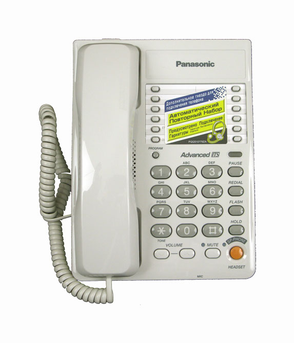 Инструкция Для Телефона Panasonic Kx-ts2363 - фото 4