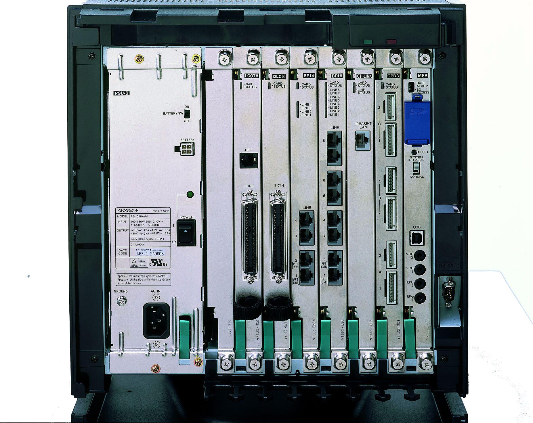 Инструкция по настройке микросотовый терминал kx tda100
