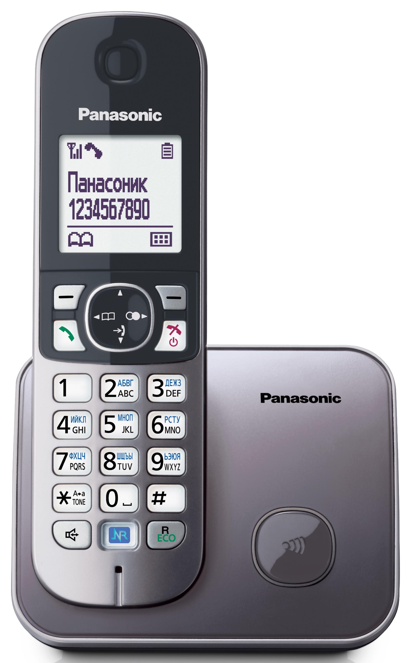 Инструкция по радиотелефону панасоник