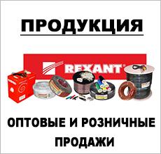 инструкция к телефону панасоник кх-тс1484в