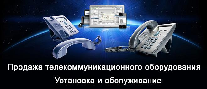 Инструкцию panasonic kx tga250ru